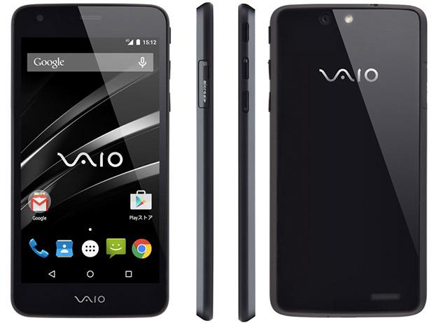 A fost lansat primul smartphone marca Vaio